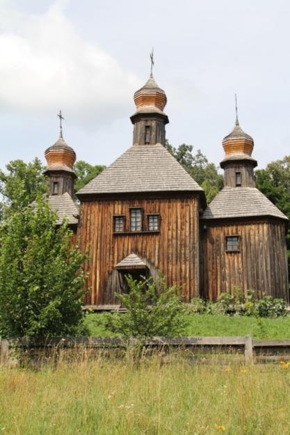 музей укр архитектуры киев