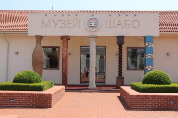музей шабо 11