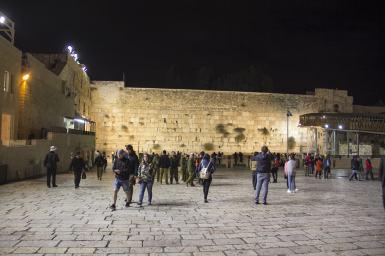 Израиль что посмотреть_316-min